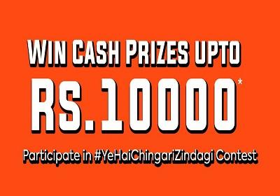 chingari-cash-prize