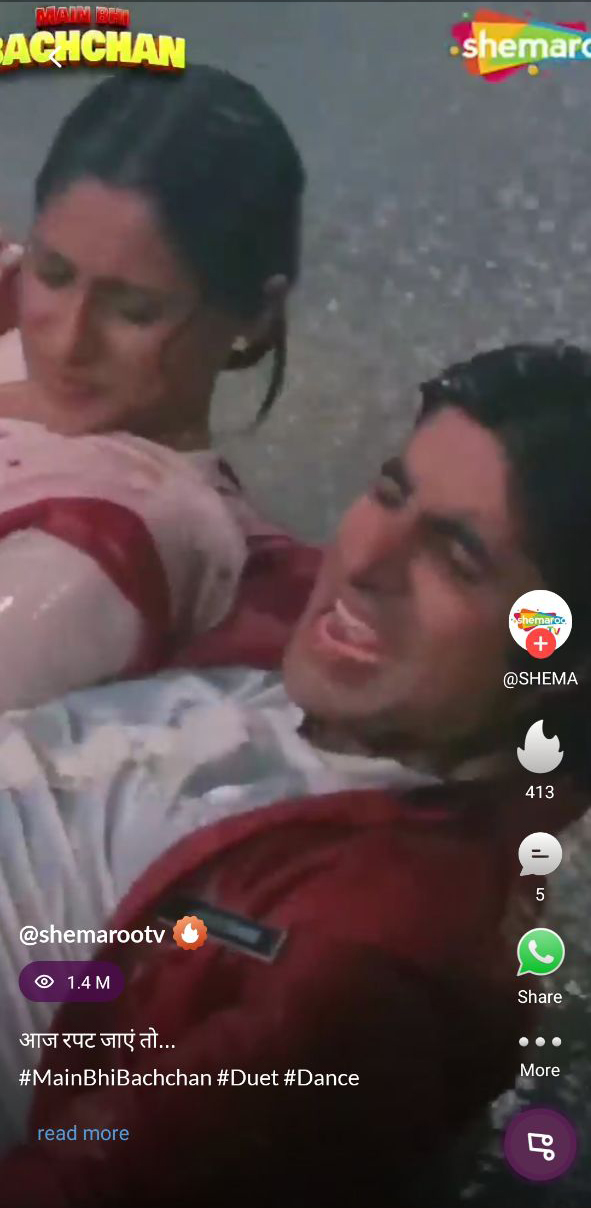 MainBhiBachchan