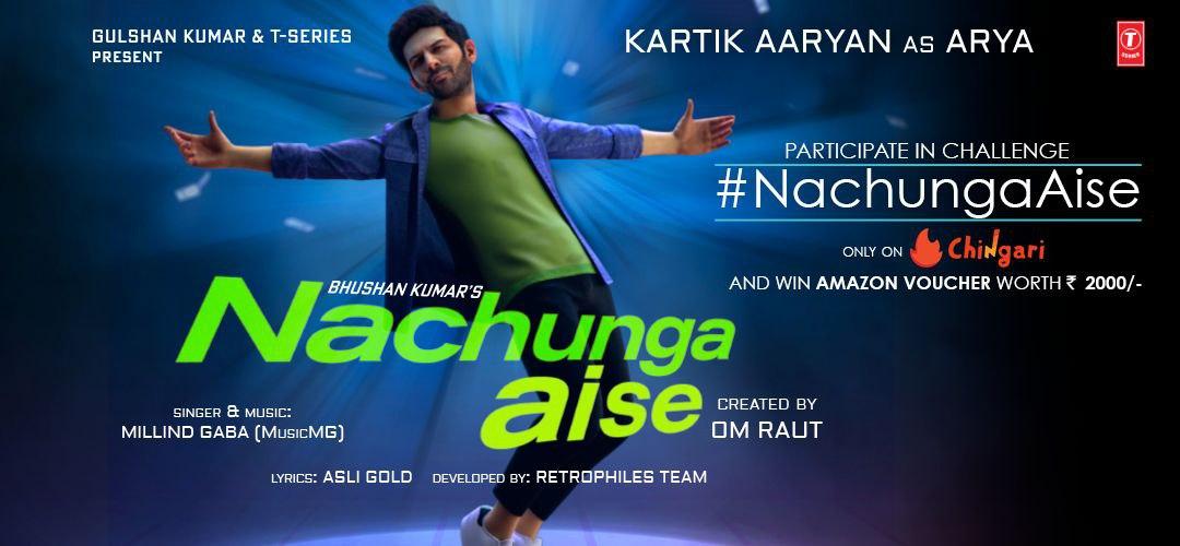 nachunga-aise-poster