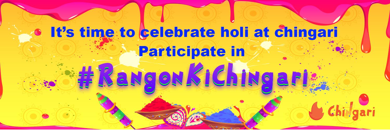 RangonKiChingari