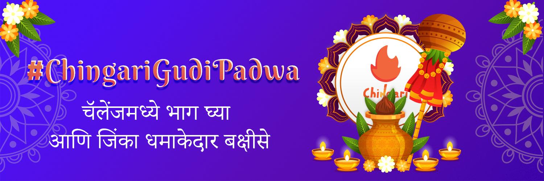 Chingari-Gudi-Padwa-cover